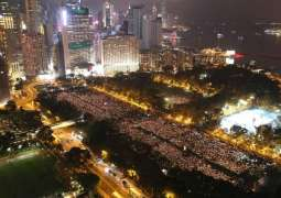Hong Kong Police Ban Annual Tiananmen Square Vigil Over COVID-19 Threat - Reports