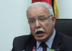 Palestine Ready for Talks With Israel in Moscow - Foreign Minister