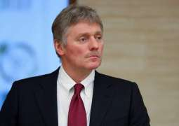 Kremlin Forwards to CEC Question About Constitutional Vote for Russian Citizens in Donbas