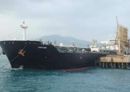US Imposes Venezuela-Related Sanctions on 4 Entities, 4 Oil Tankers - Treasury
