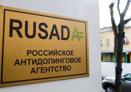 Court of Arbitration for Sport Says Will Consider WADA-RUSADA Dispute From November 2-5