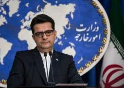 Iran Dismisses Claims Scientist Released From US Jail Under Prisoner Swap With Washington