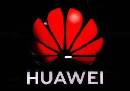 Canadian Telecom Giant Selects Ericsson as 5G Network Supplier Instead of Huawei