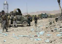 District Police Chief, 3 Officers Killed in Blast in Afghanistan's Paktia Province- Source
