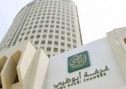 غرفة أبوظبي تبحث التحديات التي تواجهها المدن العمالية في ظل جائحة كورونا