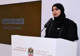 UAE Government: COVID-19 recoveries rise to over 19,000; 571 new cases identified