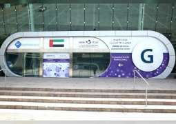 SEHA's ambulatory healthcare services opens COVID-19 prime assessment centres in Abu Dhabi, Al Ain
