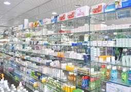 قطاع الصيدليات بمحافظة جدة يشهد وفرة في المستلزمات الطبية والصحية