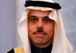 Saudi Arabia Allocates $500Mln to Help Develop COVID-19 Vaccine - Foreign Minister