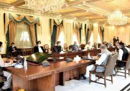 PM says govt to back business community and industrial process.