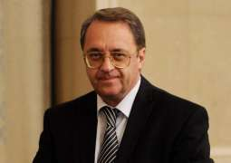 Russian Deputy Foreign Minister, French Ambassador Discuss Libya - Moscow