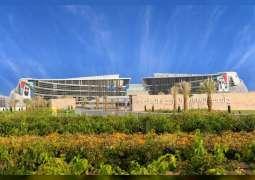 جامعة الإمارات في المرتبة 38 آسيوياً وفق تصنيف التايمز للتعليم العالي للجامعات 2020