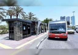 """""""طرق دبـي"""" تفتتح الجيل الجديد من مظلات الحافلات في 4 مناطق حيوية"""