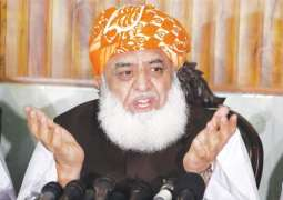 JUI-F Chief Maulana Fazl ur Rehman demands govt to waive off three months electricity bills
