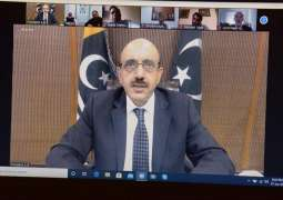 AJK President calls for declaring RSS as a terrorist group