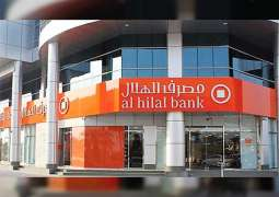 Al Hilal Bank sells Al Hilal Takaful to Siraj Holdings