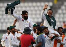 Rewinding the glorious playing days of Misbah and Younis