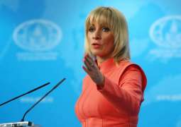 Moscow Not Party to MH17 Crash Proceedings - Russian Foreign Ministry