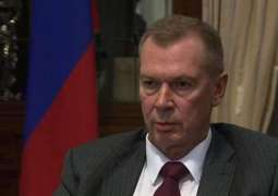 Russia-Netherlands Dialogue 'Frozen' Due to Amsterdam's Refusal to Cooperate - Ambassador