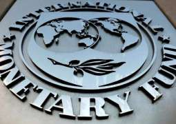 Ukraine Receives 1st Tranche of $2.1Bln From IMF - National Bank