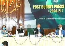 Hafeez Sheikh says Budget 2020-21 focuses to cope impacts of Covid-19, relief for public