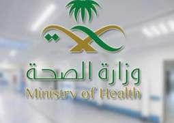 Saudi Arabia reports 3,366 new cases of coronavirus