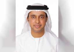 MoF successfully launches phase one of 'Accrual Accounting Programme'