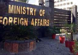Pakistan strongly condemns Indian Defense Minister's remarks about occupied Kashmir, AJK