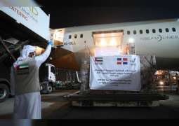 UAE sends medical aid to the Dominican Republic in fight against COVID-19