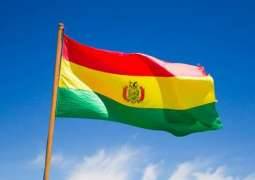 Bolivia's Electoral Tribunal Says Filed Lawsuit Over Fraud, Corruption in 2019 Election
