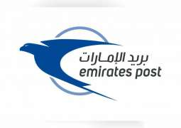 Emirates Post resumes postal services to India