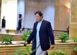 PM would arrive today in Karachi for two-day official visit