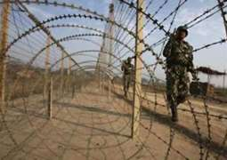 Citizen injured in result of unprovoked firing by Indian army in Bagsar Sector