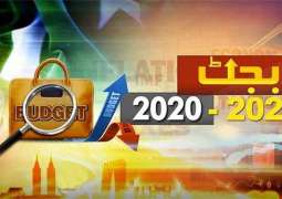 Sindh budget for next fiscal year to be presented today