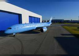 Etihad Airways, Manchester City unveil bespoke kit ahead of English Premier League return