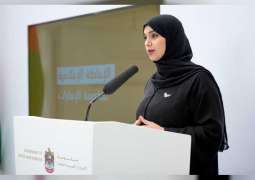 UAE ranks first in terms of screening per capita; Government announces travel protocols for citizens, and residents; The age limit for shopping malls, sports facilities and restaurants is amended