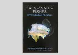 Study on Arabian freshwater fish released
