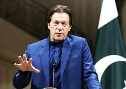 Pakistan's Khan Orders Withdrawal of Licenses of Companies Creating Energy Crisis- Reports