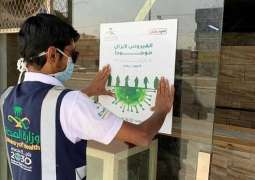 مستشفى قيا العام ينظم حملته التوعوية