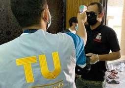 80 متطوعاً من جامعة الطائف ينفذون حملة