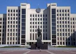 Presidential Hopeful Tsepkalo Says Belarus Needs Presidential-Parliamentary System