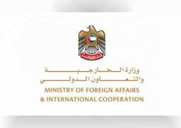UAE condemns Houthi targeting of Saudi Arabia with drones, ballistic missiles