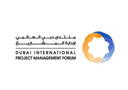7th Dubai International Projects Management Forum to discuss UAE future