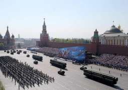 Military Service Members From CSTO Nations Partaking in Moscow Military Parade