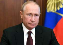 Putin Congratulates Military, Parade's Guests on 75th Anniversary of WWII Victory