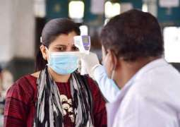 India Registers 15,900 New COVID-19 Cases As Upward Trend in Infections Continue