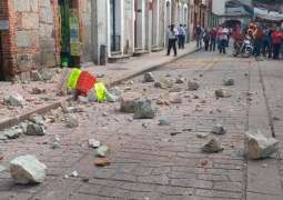 Earthquake Damages 55 Cultural Heritage Sites in Mexico's Oaxaca - Culture Ministry