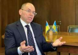 Ukraine's COVID-19 Total Tops 40,000 After Another Record Daily Increase - Health Minister