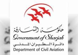 """جهود دؤوبة لـ"""" دائرة الطيران المدني """" بالشارقة لتسهيل المهام الإنسانية للمنظمات الدولية"""