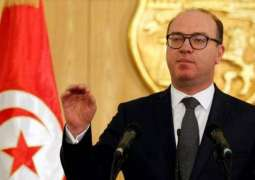 Tunisia Expects National Economy to Shrink by Nearly 7% in 2020 - Prime Minister